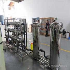 华兰达专业的矿泉水超滤设备-柳江工业瓶装水生产直饮水设备