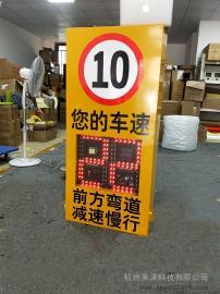 多车道测速车速反馈仪LLCSP