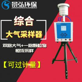 TSP颗粒物采样器空气颗粒采样仪多气体检测仪