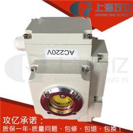 攻亿批发精小型阀门配套执行器 400N.M阀门精小型电动执行机构