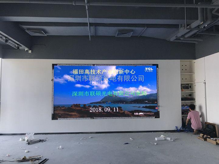 国星1010封装P1.875全彩LED显示屏诺瓦系统多少钱一平