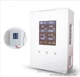 壁挂式空气质量检测仪 室内空气质量在线监测系统