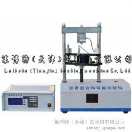 LBTH-19-沥青混合料弯曲试验机-标准小梁夹具
