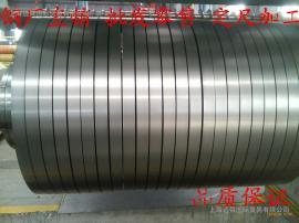 宝钢无取向B35A360硅钢片B35A300及B35A270矽钢片