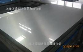 B35A360宝钢硅钢片一吨起售批发
