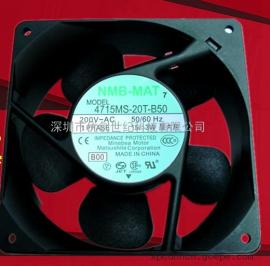 4715MS-20T-B50 200V 美蓓亚NMB 120*120*38mm铝框交流风扇12038