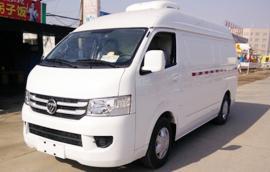 面包型冷藏车|福田G9面包冷藏车价便宜质量优