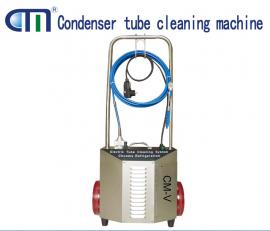 CM-V推车式管路清洗机 CM-II/III便携式管道清洗机