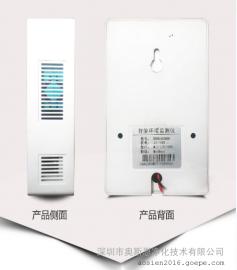 室内环境空气监测仪 甲醛二氧化碳监测系统