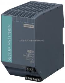 西门子SITOP电源6EP1436-2BA10