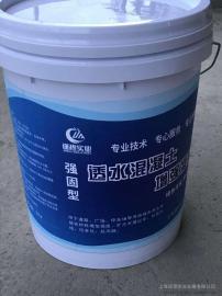 谨穆实业彩色透水混凝土,包工包料,胶凝剂优惠促销