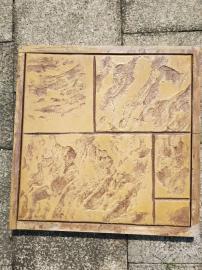 混凝土压印路面施工材料专卖
