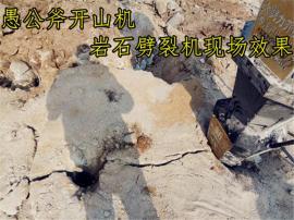 柱塞式岩石分裂棒