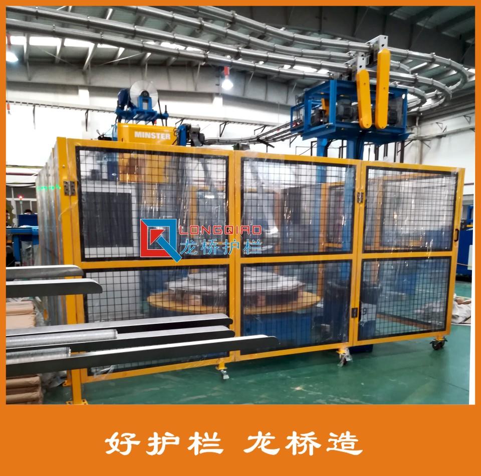车间隔离网护栏 精品 车间隔离网 黄色 框网分离龙桥护栏订制