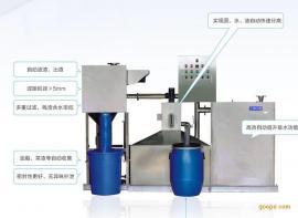 全自动一体式油水分离器