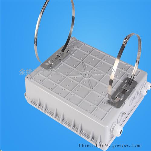 低价热销光缆分光箱 32芯室外插片式光分路器箱 塑料光分箱