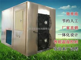 米线烘干机挂面干燥设备