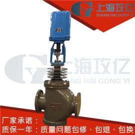 电子调节阀-ZDLN-16K-DN250 铸钢直行程电子式电动双座调节阀
