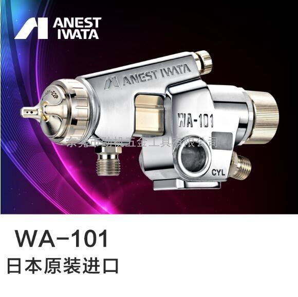 �|莞��C工具-ANEST IWATA日本原产岩田喷枪中华区经销商