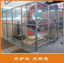 铝合金工业设备安全围栏 铝型材+有机玻璃 龙桥护栏订制