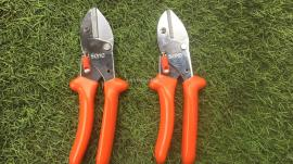 SONO/索诺修枝剪 修枝剪园艺剪粗枝剪花 园林绿化工具修枝剪