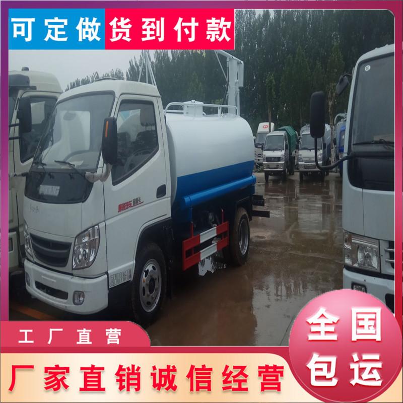 唐骏小型5吨洒水车报价洒水车厂家现车销售