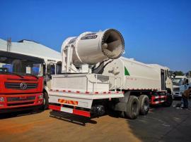 80米煤场降尘车 抑尘喷雾车生产厂家
