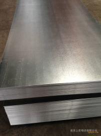 滁州镀锌钢板一级代理批发销售公司现货千吨