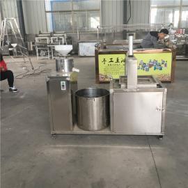 小型豆腐机 花生豆腐机功能多效率高