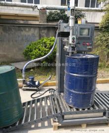 食用油全自动压盖灌装机