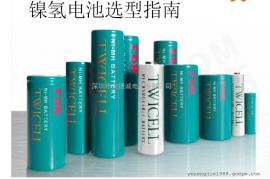 日本原装进口FDK品牌HR-AAAU镍氢电池T-box备用车载电池