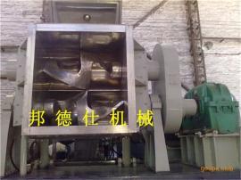 供应高温型捏合机 APP阻燃剂生产设备 APP阻燃剂生产线定制