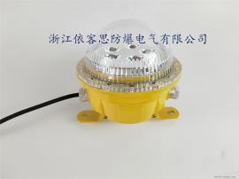 LED防爆灯户外工程隧道耐高温10W瓦应急投光灯