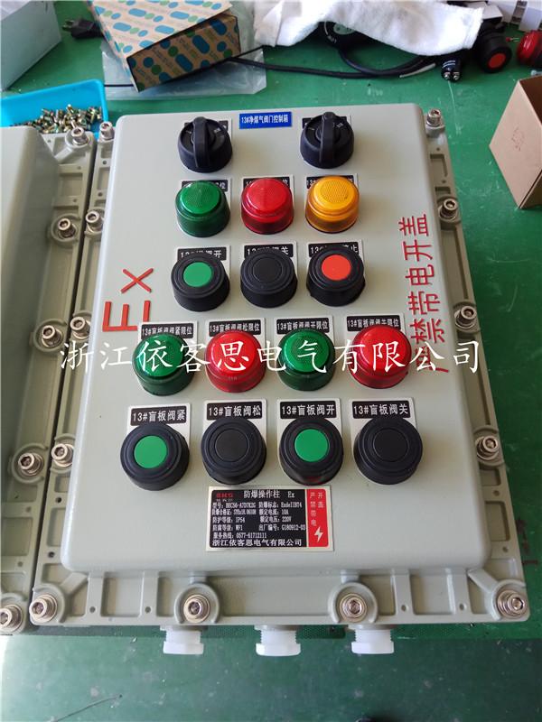 防爆控制箱XBK-B/A/D/K/R/F