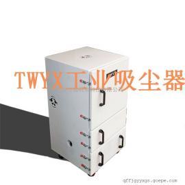 JC-750-2磨床吸尘器