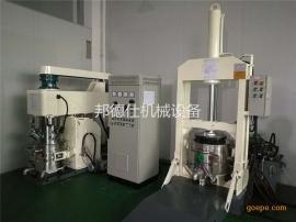 电子硅胶行星搅拌机 电子硅胶搅拌机 电子硅胶成套生产设备