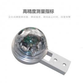 天星智�RS-100小型雨量�鞲衅鞲杏昶髂�K