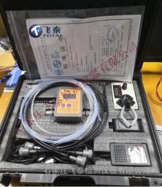 便携式油污染度检测仪 专注水利行业