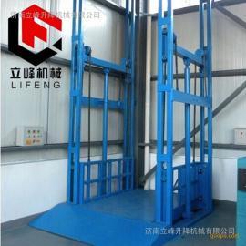 导轨链条式液压升降货梯可以上门实地测量吗--立峰升降机械