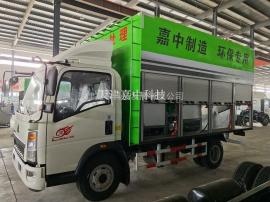 JZ70-A型污水固液分离(除渣)车
