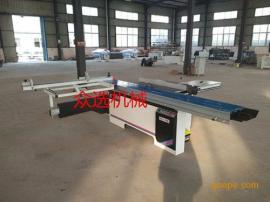 木工机械专用锯床数控木板开料机