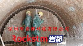 洞采矿石不用爆炸品用岩都设备好