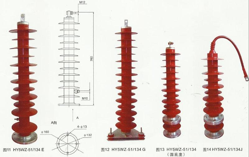 35KV氧化锌高压避雷器体积小重量轻现货
