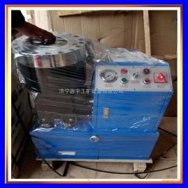 小型液压钢管缩管机 高压油管缩管机
