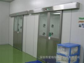 自动门货淋室/洁净室感应门货淋室/物流通道货淋室