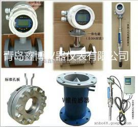 印染废水排放防腐电磁流量计