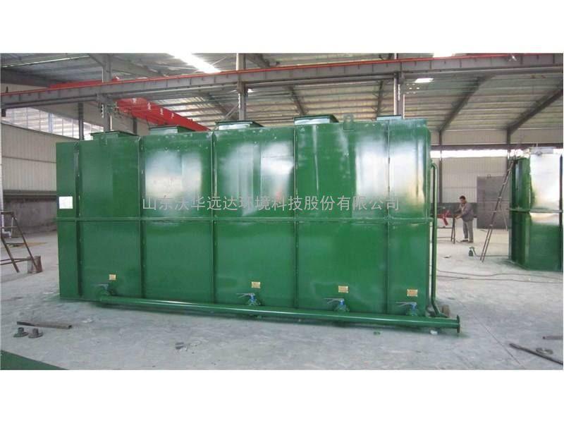 养牛污水/废水处理设备厂家直销