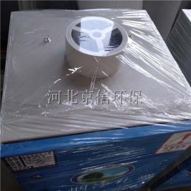 京信环保移动式焊烟净化器吸气臂概述