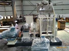 APP阻燃剂捏合机 APP阻燃剂生产设备 APP阻燃剂成套生产线