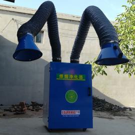移动式焊接烟尘净化器 单臂焊烟净化器